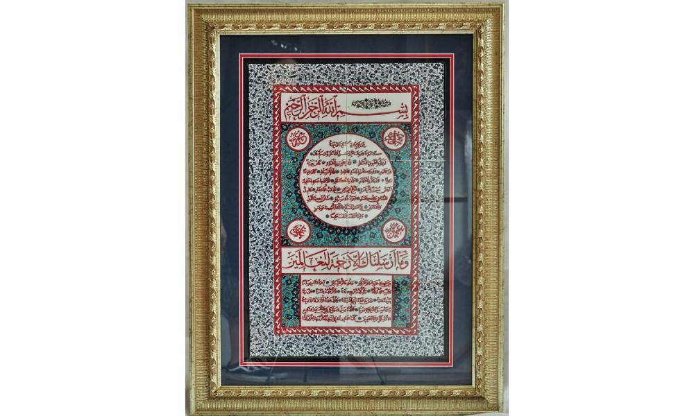 Framed Ceramic Hilye-i Serif