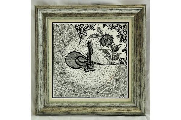 Framed Ceramic Ottaman Sign (Tura)