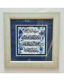 Framed Ceramic Nazar Ayet