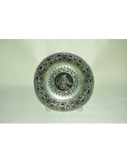 Cupper Plate